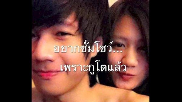 หลุดหนุ่มสาวหน้าตาดี จากเฟส เสียงไทยชัดเจน เห็นหน้าเต็มๆ เงี่ยนจัดลีลาอย่างดี
