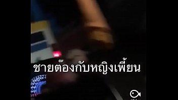 คลิปหลุดจากทวิตเตอร์ เล่นเสียวกับผัวในรถตอนรถติดๆ ไทยแท้ๆ
