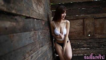 อมยิ้มทริป ทริปถ่ายแบบนางแบบเน็ตไอดอลสาวไทยโดยตากล้องหื่นกาม