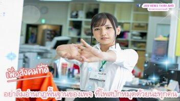 SDJS-066 หนังเอวีของ Rin_Miyazaki ลูกครึ่งไทย-ญี่ปุ่น บอกเลยว่าเด็ดสุดๆ งานนี้โดนเย็ดครั้งแรกในหนังบอกเลยหีแหก