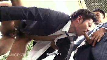 หนังเกย์เอวีซับไทย Javgay มาสมัครงานแต่กลับโดนเย็ด รูตูดบานเลย